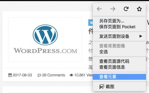 WordPress采集插件 WP-JPost-夜河资源网
