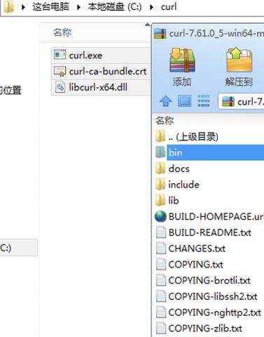 WordPress采集插件 WP-JPost 在Windows/Linux 系统环境下安装curl 采集带ssl的https网站 图文教程