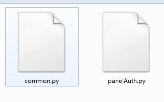 最新宝塔5.9专业版破解教程免费使用专业版功能
