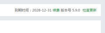 最新宝塔5.9专业版破解教程免费使用专业版功能-夜河资源网