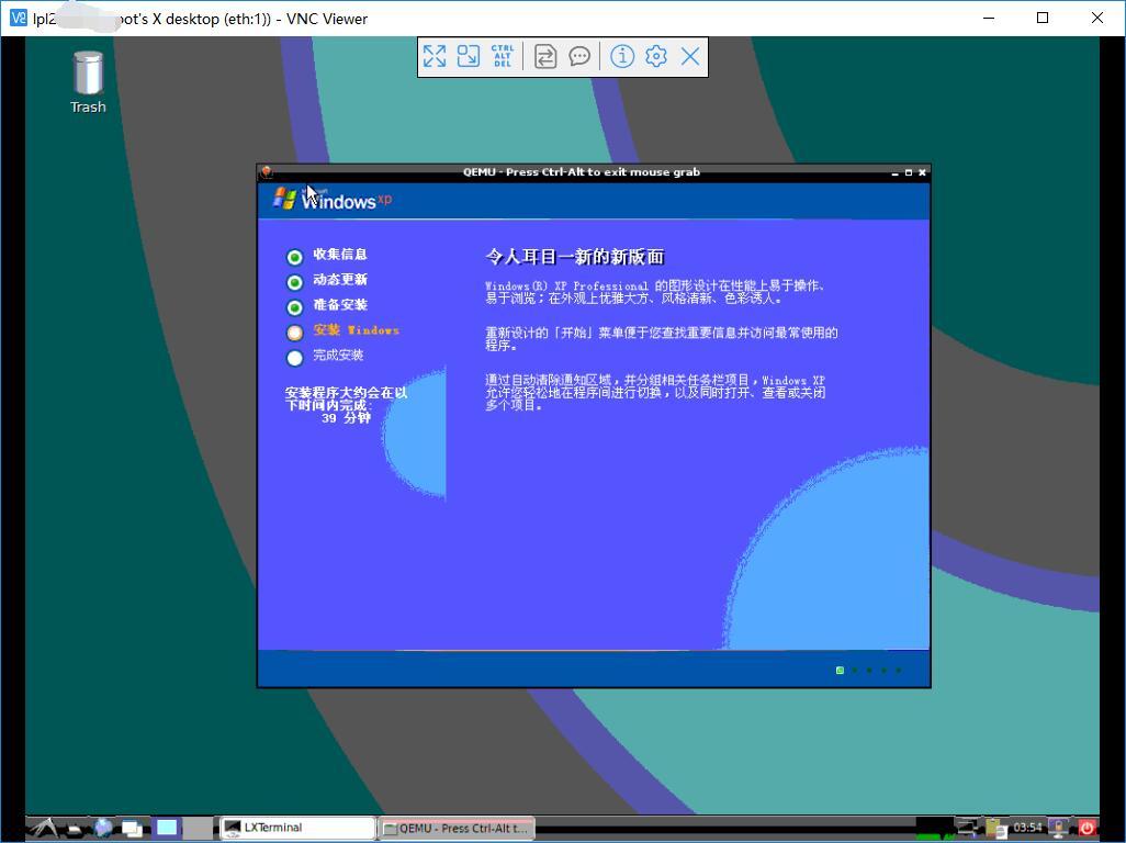 OpenVZ虚拟化(架构)VPS安装Windows一键安装脚本
