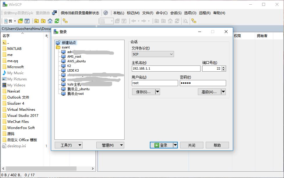 一键脚本搭建 SS/搭建 SSR 服务并开启 BBR 加速