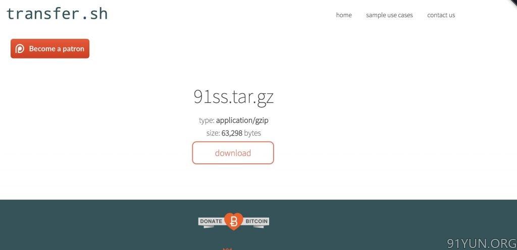 transfer.sh:Linux下的命令行网盘/传输分享文件的好帮手