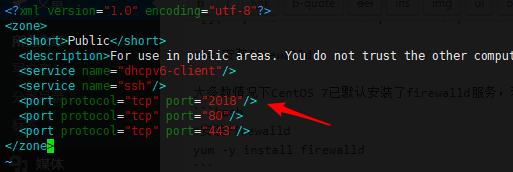 CentOS 7安装Firewalld防火墙教程与常用命令