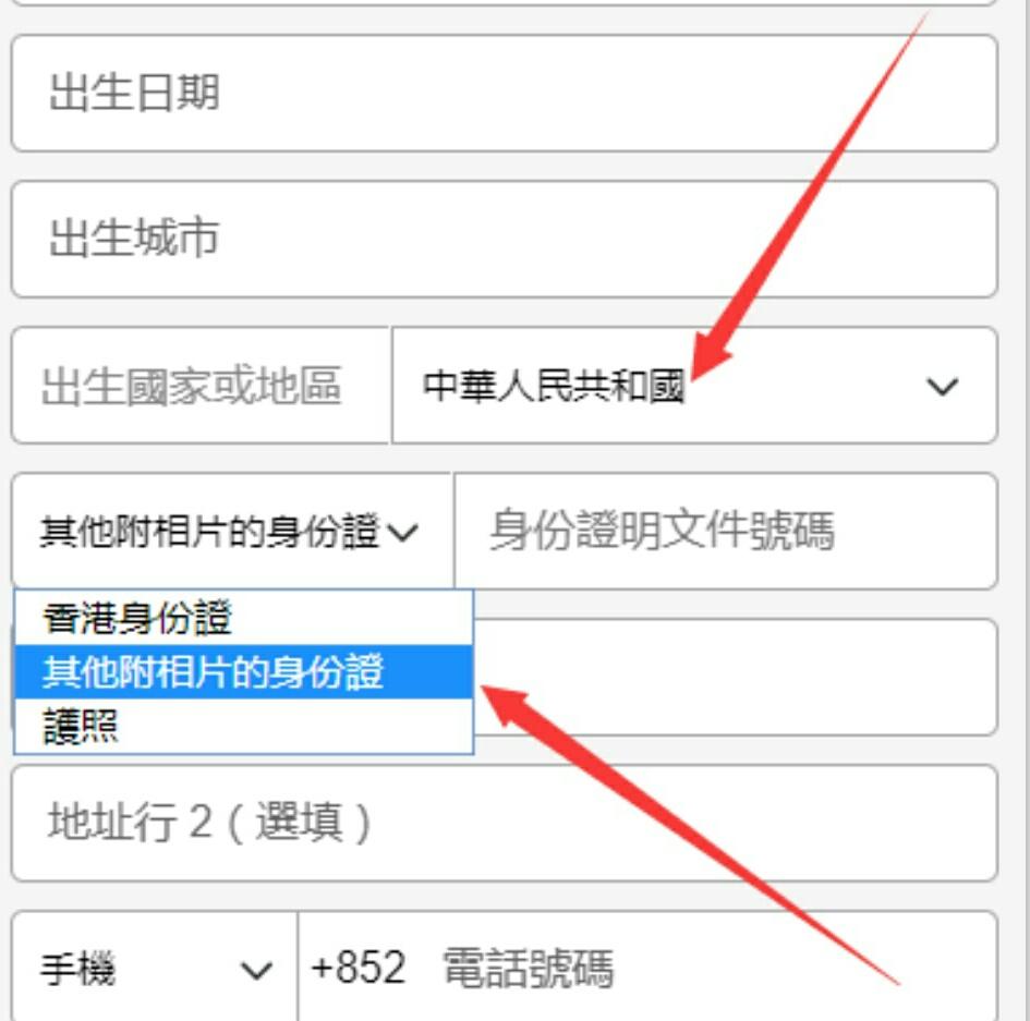 用香港PayPal绑定阿里云国际版方法教程-夜河资源网