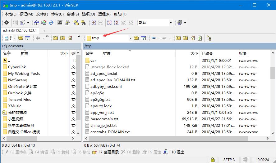 极路由3(HC5861)刷第三方固件Padavan完整教程