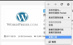 WordPress 采集插件 WP-JPost