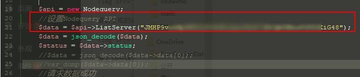 Linux服务器监控工具NodeQuery与NodeInfo