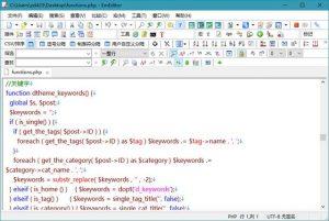 文本编辑器EmEditor v18.1.2官方正式版下载+终身授权在线激活密钥/通用破解补丁
