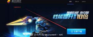 最新腾讯手游模拟器刺激战场过检测