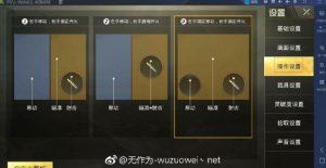最新腾讯手游模拟器刺激战场过检测-夜河资源网