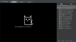KikoPlay:开源的全功能弹幕播放器(动漫推荐)