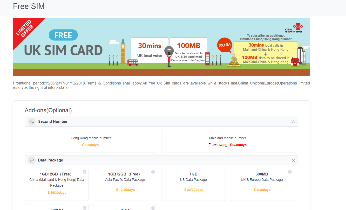 免费申请中国联通CuniqUK英国电话卡