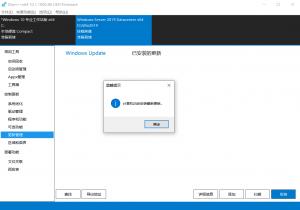 如何制作 Windows Server 2019 的 DD 镜像-夜河资源网