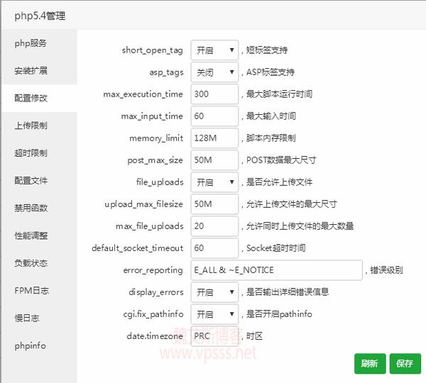 导入 Avada 模板时出现 php time limit 和 php max input vars 提示怎么办?-夜河资源网