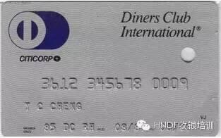 银行卡号 BIN 编码规则(世界通用) - 第 10 张  | Mr.Long