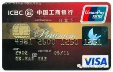 银行卡号 BIN 编码规则(世界通用) - 第 2 张  | Mr.Long