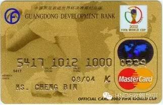 银行卡号 BIN 编码规则(世界通用) - 第 4 张  | Mr.Long