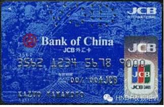 银行卡号 BIN 编码规则(世界通用) - 第 6 张  | Mr.Long