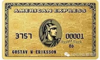 银行卡号 BIN 编码规则(世界通用) - 第 8 张  | Mr.Long