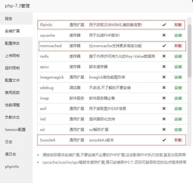 PTCMS4.2.8详细安装过程