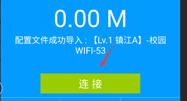 最新安卓手机移动联通电信免流量上网教程