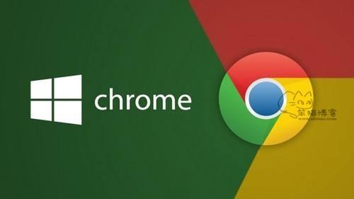 一键开启Chrome多线程下载功能