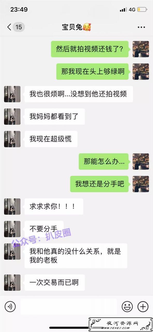 """朋友圈热传啪啪啪""""6万一晚"""",自媒体编故事系列引流新方案"""