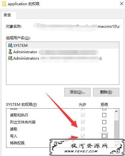 苹果cms程序视频采集无法绑定分类的处理办法