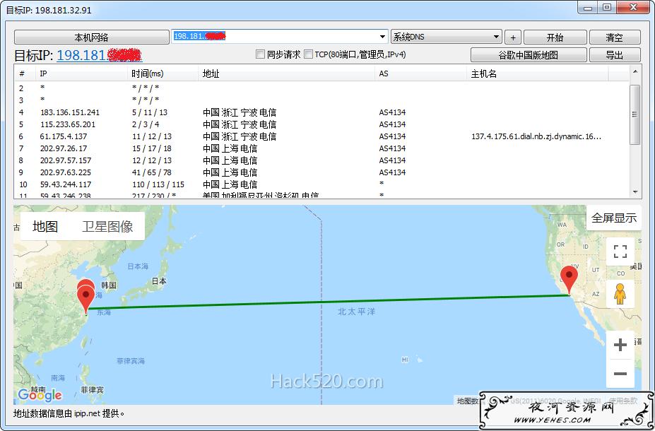 在地图上可视化显示网络路由跟踪线路 – Best Trace