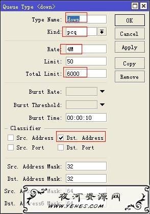 ROS流控 PCQ动态限速设置参考教程