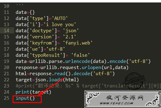 将python py脚本转化成exe文件教程