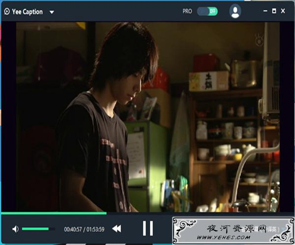 《字幕通》绝版 免费给视频添加字幕
