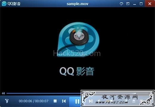 QQ影音最经典最纯净版本