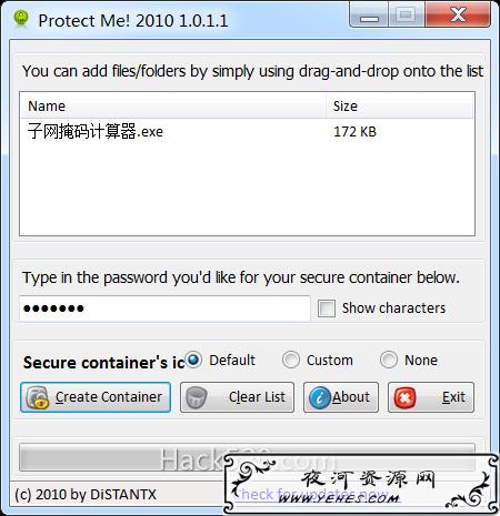 加密 exe 文件使其输入密码后才能打开 – Protect Me 使用方法