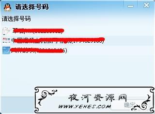 "QQ在线客服代码""抱歉,无法发起临时会话,您可以添加对方为好友以发送消息"""