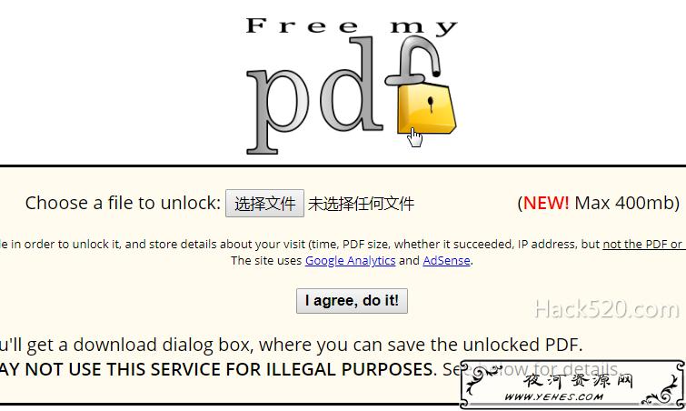 删除PDF密码+破解PDF打印限制等,无需工具!