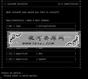 SolusVM破解版安装与NAT的设置及其SolusVM与Whmcs的整合