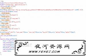 全民K歌PHP解析源码下载
