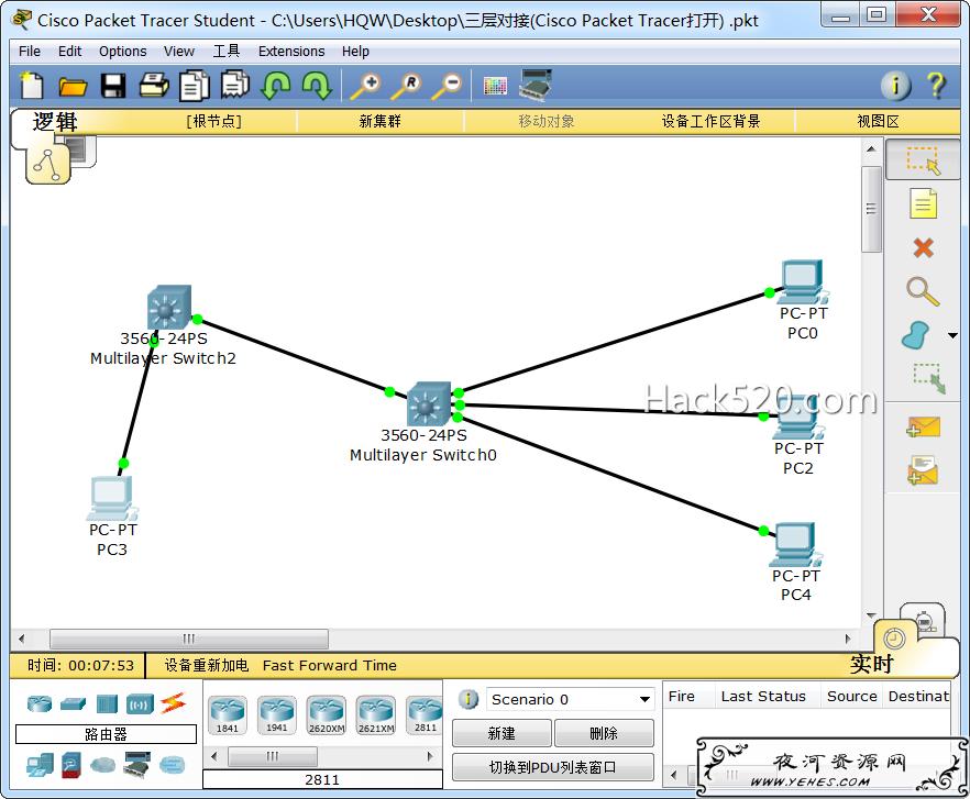 Cisco Packet Tracer 6.2 下载 – 官方原版+汉化包