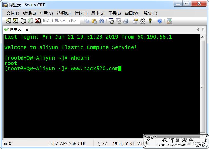 最经典的 SecureCRT 下载:中文版+绿色版,无需注册打开即用!