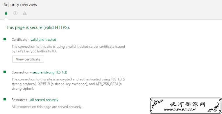 开启极速 HTTPS 体验