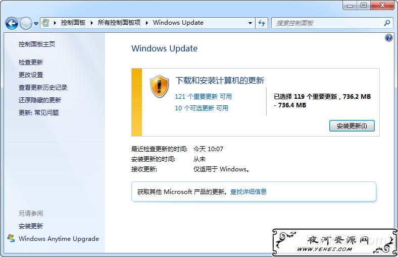 Windows Update 正在检查更新