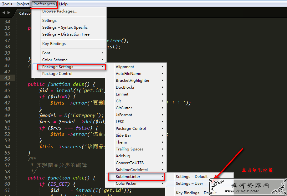 Sublime Text PHP语法检测插件sublimeLinter-php安装