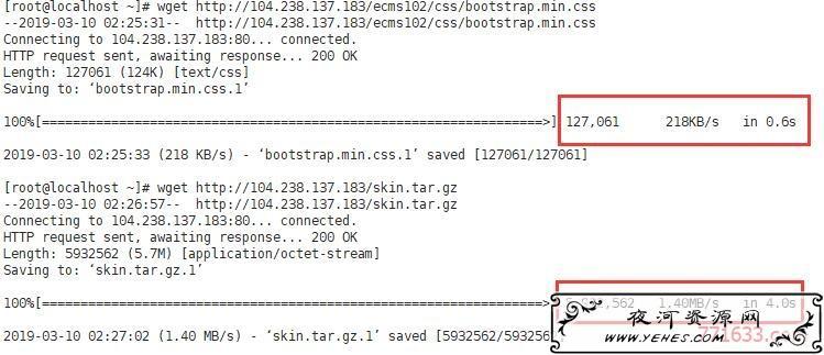 腾讯内部单边拥塞算法BBR-TCPA一键脚本安装及速度测评