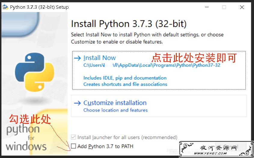 python和pycharm的安装全流程