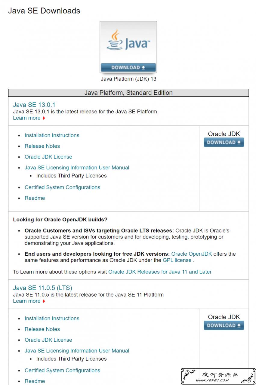 Java学习教程系列(一)搭建Java开发环境