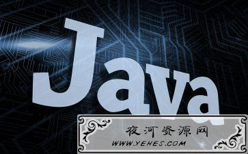 Java学习教程系列(六)类和类之间的关系