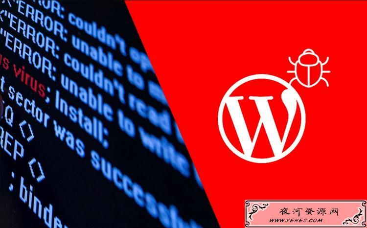 警惕通过WordPress盗版主题和插件传播的恶意代码WP-VCD