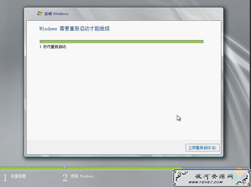 一步步教你在vultr上安装Windows系统